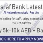 Almasraf Bank Dubai Jobs